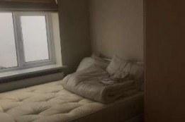 Image of room for rent in flatshare Wimbledon, London SW19